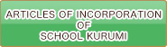 ARTICLES OF INCORPORATION OF KURUMI NO GAKKOU